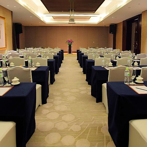 Sala conferenze | Maritim Hotel Changzhou