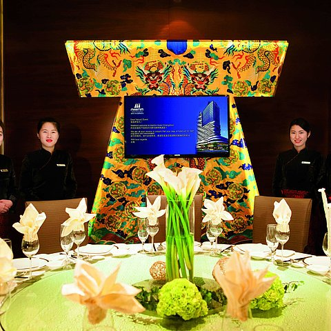 Restaurant chinois | Maritim Hotel Changzhou